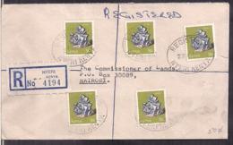 Kenya - 1981 - Lettre - Mineraux - Galena - Cygnus - Kenya (1963-...)