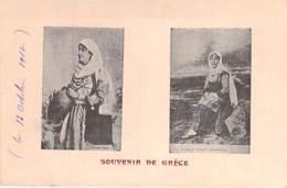 GRECE Greece : Souvenir De GRECE - Costume Grec & Femmes De SPETSAE - CPA - Griechenland Griekenland Grecia - Grèce