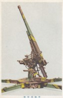 Japan Military Equipment AA-Gun WW2 Era C1940s Vintage Postcard - Matériel