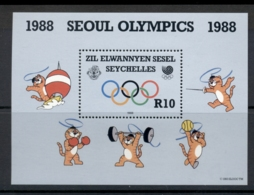 Seychelles ZES 1988 Summer Olympics Seoul MS MUH - Seychelles (1976-...)