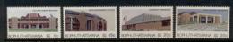 Bophuthatswana 1982 Independence 5th Anniv. Buildings MUH - Bophuthatswana