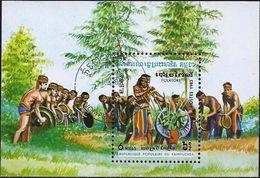 Kampuchea 1983 - Mi Bl 129 - YT BF 36 ( Folk Dance ) - Kampuchea