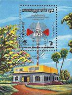 Kampuchea 1983 - Mi Bl 133 - YT BF 40 ( Radio-station ) - Kampuchea