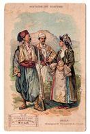 Folklore Greece With Ad - Grecia
