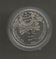 Monnaie Commémorative , EURO , Portugal , 150 Anos Cruz Vermelha ,1863-2013 , 2.5 €, Republica Portuguesa, 3 Scans - Portugal