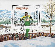 Kampuchea 1983 - Mi Bl 132 - YT BF 39 ( Sarajevo Olympics : Cross-country Skiing ) - Kampuchea
