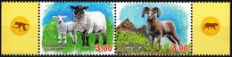 Tajikistan 2015 MiNr. 683 - 684  Tadschikistan  Year Of The Sheep Chinese New Year Farms Mammals 2v  MNH ** 6,00 € - Tadjikistan