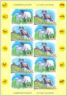 Tajikistan 2015 MiNr. 683 - 684  Tadschikistan Animals Farm Chinese New Year M\sh  ND ( Limited 300 ) MNH ** 150,00 € - Tadjikistan