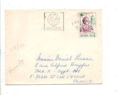 BELGIQUE LETTRE POUR LA FRANCE 1975 - Belgium