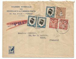 BLASON 10C CORSEX3+ 1FR50 IRIS X2+1FR20 ARC TRIOMPHE LETTRE PARIS 3.4.1947 POUR LA TUNISIE AU TARIF - 1941-66 Armoiries Et Blasons