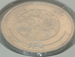 Moneda 2012. 1 Laari. Maldivas. KM 68. SC. Sin Circular - Maldives