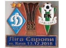 "Badge Pin: UEFA Europa League 2018-19 FC Dynamo Kyiv Ukraine -  "" FK Jablonec ""  Czech Republic - Football"