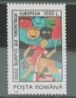Roumanie 1995 / Yvert N°4266 / ** - 1948-.... Republiken