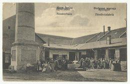 Serbia Neu-Werbass Zundholz Fabrik Ujverbas Match Factory Novi Vrbas Fabrika Zigica Old Postcard - Serbia
