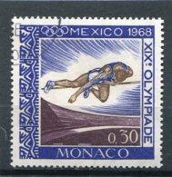 MONACO  N°  737  (Y&T)  (Oblitéré) - Oblitérés
