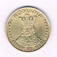 20 LEI 1991 ROEMENIE /5446/ - Roumanie
