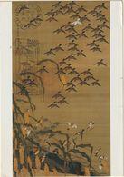 JAPON TOKYO MUSEE IMPERIAL ITO JAKUCHU ITO JOKIN 1716 YAMASHIRO 1800 KYOTO AUTUMNMILLET AND SPARROWS - Tokio