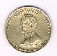 50 LEI 1991 ROEMENIE /5447/ - Roumanie