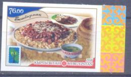 2016. Kyrgyzstan, RCC, National Cuisine, 1v IMPERFORATED,  Mint/** - Kyrgyzstan