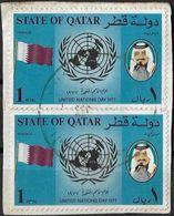 Qatar 1971 United Nation Day  1 Riyal Strip Of 2 Used - Qatar