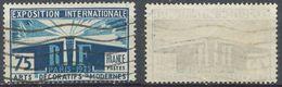 FRANCE -  Nr 215 YT - 1925 - Oblitere - Used Stamps