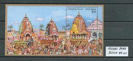 INDIEN MICHEL 2499 BLOCK 84 Postfrisch Siehe Scan - India