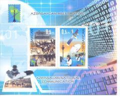 2013. Azerbaijan, RCC, History Of National Communication, S/s,  Mint/** - Azerbaïdjan