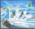 2014. Azerbaijan, RCC, Winter Sports, S/s, Mint/** - Azerbaïdjan