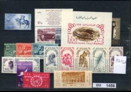 Ägypten, Xx, Jahrgang 1960 Kplt. - Ungebraucht