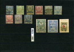 BM1781, Cilice, Osm. Reich, O, Sammlungsauflösung Auf A5 K. - Used Stamps