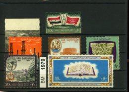 Ägypten, Xx, Konvolut Auf A6-Karte, Aus 1959 - 1967 U.a. - Egypt