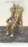S.M SISIWATH . ROI DU CAMBODGE . EN COULEUR - Cambodia