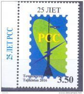 2016. Tajikistan, 25y Of RCC, 1v Perforated, Mint/** - Tadjikistan