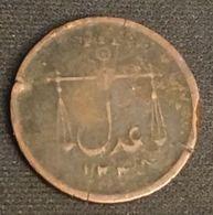 INDE - INDIA - 1 PIE 1833 - KM 262 - Inde Britannique (Bombay) - Inde