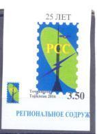 2016. Tajikistan, 25y Of RCC, 1v IMPERFORATED, Mint/** - Tadjikistan