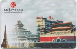 Carte Clé : Huatian Chinagora Hôtel : Alfortville 94140 France - Hotel Keycards