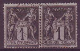 St Agnan Les Marais Charente Maritime Obliteration Type 84 Sur Paire Sage - 1877-1920: Periodo Semi Moderne