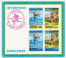 Bangladesh 1974, 100th UPU, BF IMPERFORATED - Bangladesh