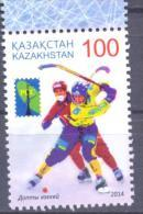 2015. Kazakhstan, RCC, Winter Sports, 1v, Mint/** - Kazakhstan