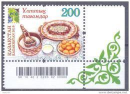 2016. Kazakhstan, RCC, National Cuisine, 1v,  Mint/** - Kazakhstan