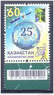 2016. Kazakhstan, 25y Of RCC, 1v, Mint/** - Kazakhstan