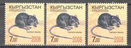 Kirgisistan - Rat - MNH - Non Classés