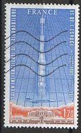 Timbre France Fusée Ariane De La Poste Aérienne Aviation Avion Plane   N° Yvert PA 52 De 1979 Oblitéré - Poste Aérienne