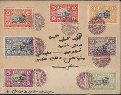 Maroc YT 62 à 68 Mazagan Marakech Marrakech Série Complète Du Service Brudo Cachet Violet Poste Locale - Morocco (1956-...)