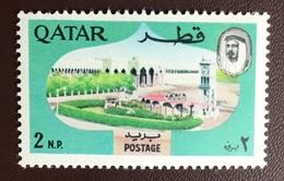 Qatar 1966 2np Palace Definitive MNH - Qatar