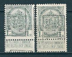1642 Voorafstempeling Op Nr 81 - NAMUR 1911 NAMEN - Positie A  & B - Préoblitérés