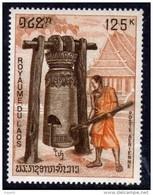 Laos P. A.  N° 66  XX  Tambour Sans Charnière, TB - Laos