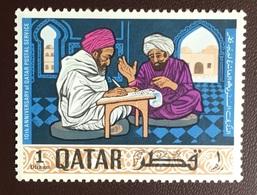 Qatar 1968 1d Stamp Anniversary MNH - Qatar