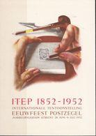Nederland - ITEP 1952 - Prentenbriefkaart EPPO DOEVE - Eeuwfeest Postzegel ITEP 1852-1952 - HPN B22 - 2/3 - Period 1949-1980 (Juliana)