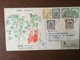 LYBIE 1955 FDC PREMIER JOUR - Libye